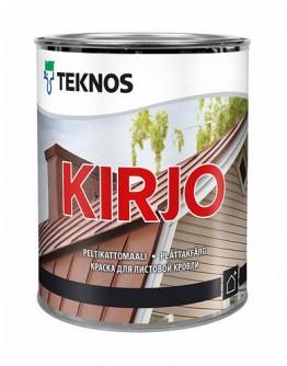 Краска для кровли TEKNOS Кирьё (KIRJO) ,алкидная 0,9л - RAL-3005