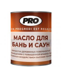 Масло для  бань и саун PRO Colore 0.9л , Прозрачный