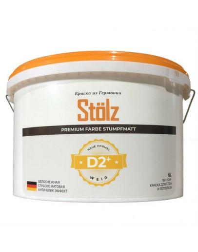 Краска интерьерная Stolz D2 10л